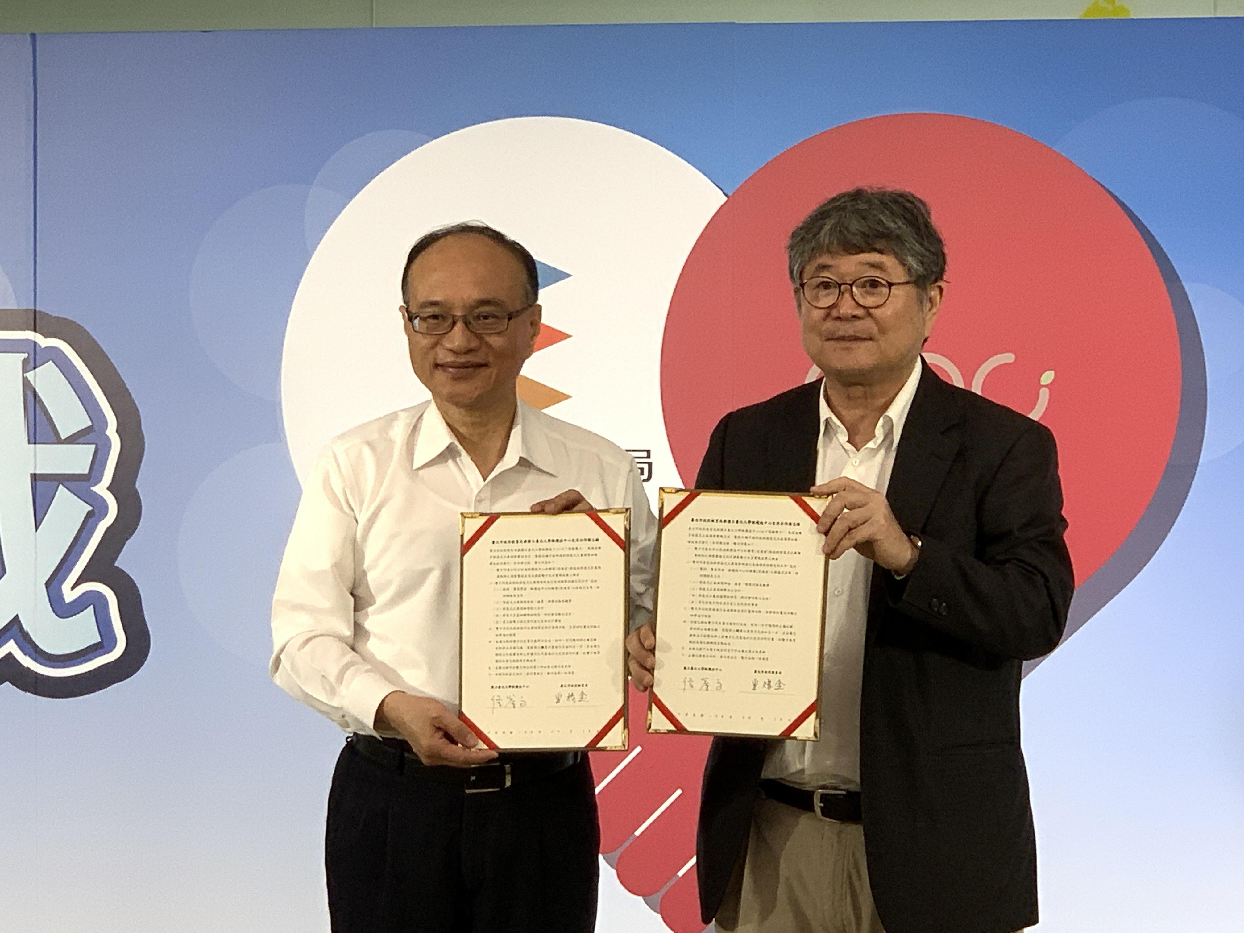 「修復你我 攜手同行」橄欖枝中心與臺北市政府教育局簽署MOU
